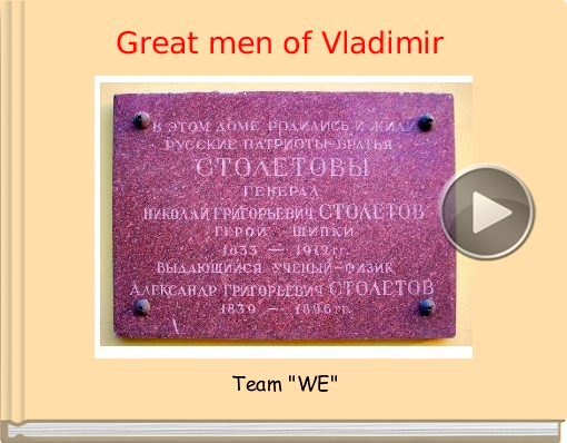 Book titled 'Great men of Vladimir'