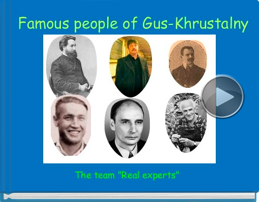 Book titled 'Famous people of Gus-Khrustalny'