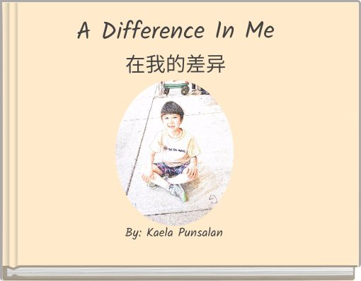 A Difference In Me在我的差异