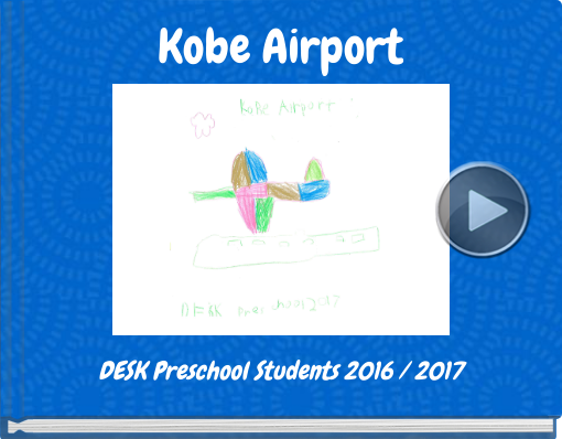 Book titled 'Kobe Airport'