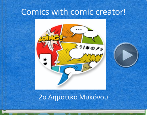 Book titled 'Comics with comic creator!'