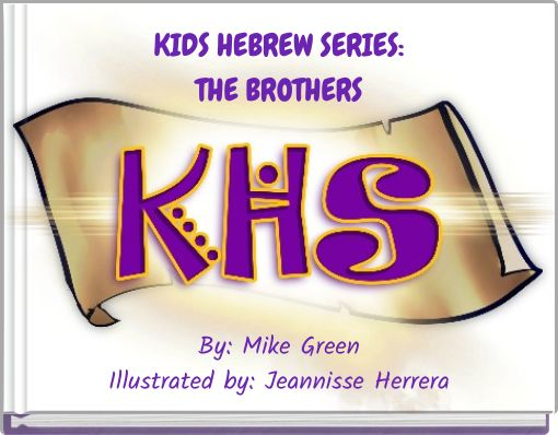 KIDS HEBREW SERIES:THE BROTHERS