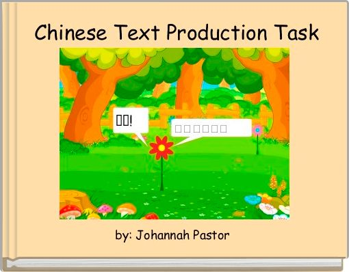 Chinese Text Production Task