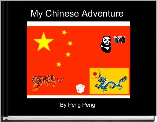 My Chinese Adventure