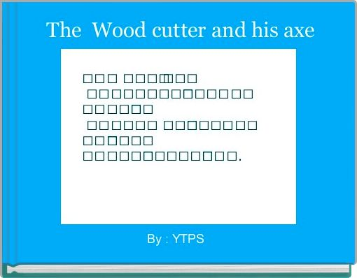 The  Wood cutter and his axe