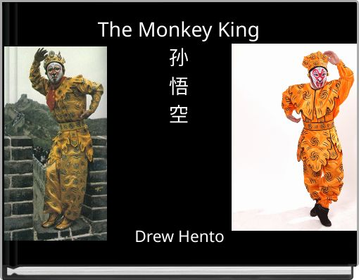 The Monkey King孙悟空