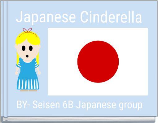Japanese Cinderella