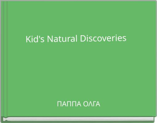 Kid's Natural Discoveries