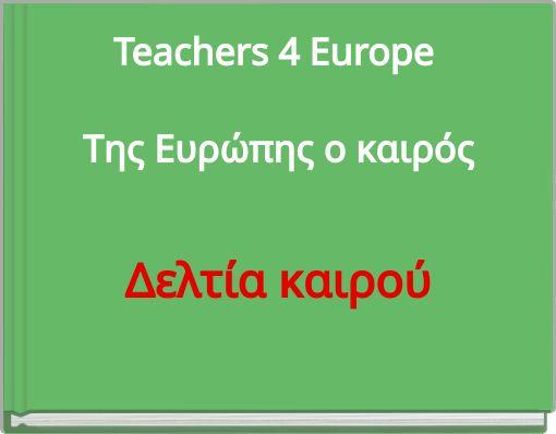 Teachers 4 Europe Της Ευρώπης ο καιρός