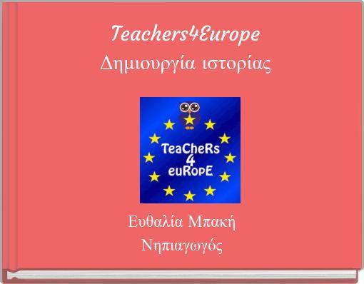 Teachers4EuropeΔημιουργία ιστορίας